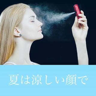【新品】 フェイスケア スプレー ナノミスト 潤い皮脂肌荒れ対策に(フェイスケア/美顔器)