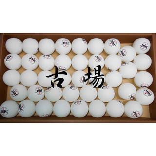 ジュウイック(JUIC)のJUIC/ジュウイック★プラスチックトレーニングボール★42個(卓球)