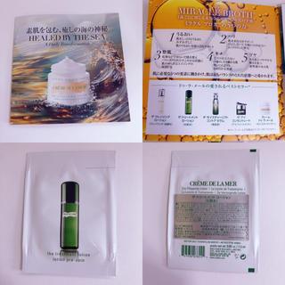 ドゥラメール(DE LA MER)の ドゥ・ラ・メール ザ・トリートメントローション(化粧水 / ローション)