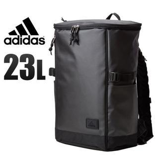 アディダス(adidas)の■アディダス スクエア型リュックサック 23L 黒■通学用バッグに(バッグパック/リュック)