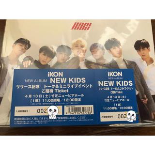 アイコン(iKON)のiKON リリイベ(K-POP/アジア)