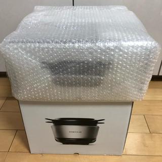 バーミキュラ(Vermicular)の専用 バーミキュラ ライスポット 5合炊き ソリッドシルバー 新品(炊飯器)