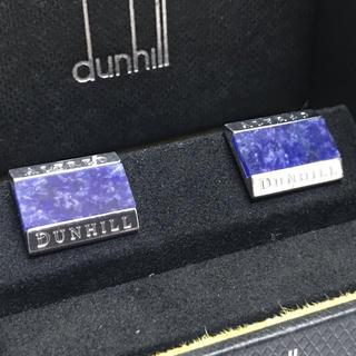 Dunhill - ダンヒル ラピスラズリ 925 カフリンクス カフス ①