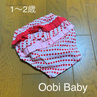ウーヴィーベビー(Oobi BABY)のOobi Baby ウービーベビー フリルパンツ(パンツ)