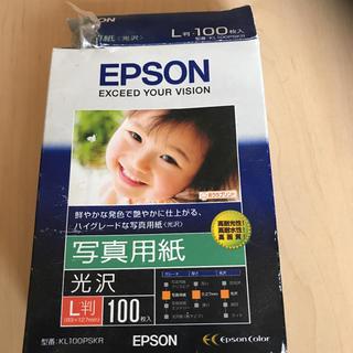 エプソン(EPSON)のEPSON 写真用紙 光沢(写真)