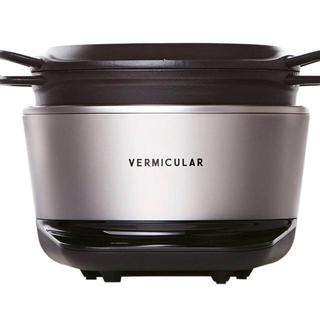 バーミキュラ(Vermicular)の新品 バーミキュラ ライスポット 5合炊き(炊飯器)