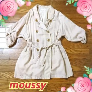 マウジー(moussy)のマウジー 春コート ロール袖 ベージュ 薄手(スプリングコート)