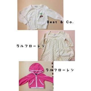 84712ea763e4c プティマイン(petit main)の子ども服 女の子 春物まとめ売り 80センチ(シャツ
