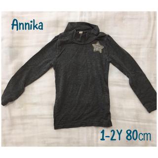 アニカ(annika)の【値下げ】Annika アニカ シャツ 長袖 1-2Y サイズ80 韓国(Tシャツ)