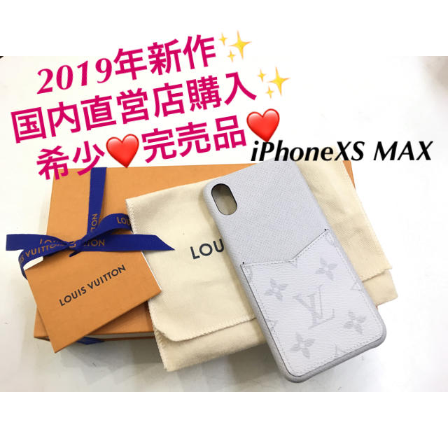 chanel iphone7 ケース レディース | LOUIS VUITTON - 最安‼️2019年新作❤️ヴィトン iPhoneバンパー❤️タイガラマの通販 by ♡KELLY♡'s shop|ルイヴィトンならラクマ