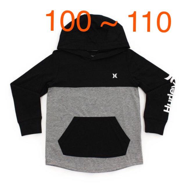 Hurley(ハーレー)のHurley  キッズ  パーカー  ☆  100 キッズ/ベビー/マタニティのキッズ服 男の子用(90cm~)(Tシャツ/カットソー)の商品写真