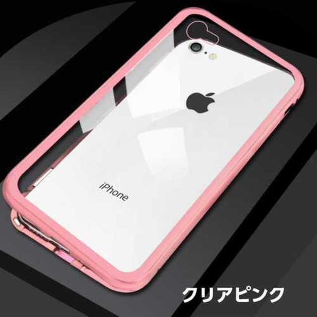 iphone7 ケース 正規 | iPhoneX iPhoneXS ピンク 秒速装着 マグネット ポリカーボネートの通販 by pon's shop|ラクマ