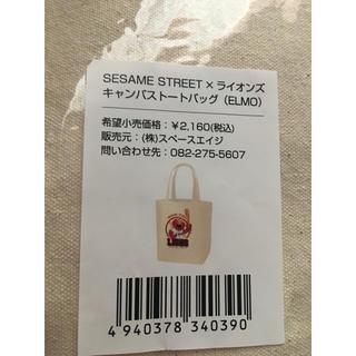 セサミストリート(SESAME STREET)のライオンズトートバッグ エルモ(記念品/関連グッズ)