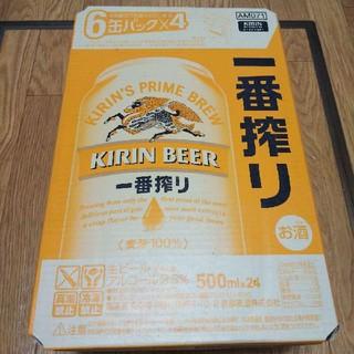 キリン(キリン)のKIRIN キリン 一番搾り 500ml×24本 2ケース 48缶(その他)
