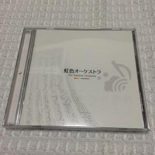 虹色オーケストラ(ボーカロイド)