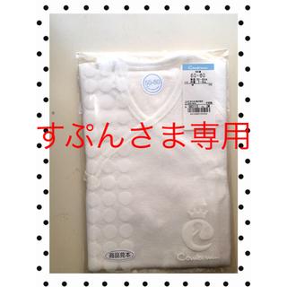 コンビミニ(Combi mini)のcombimini★短肌着(肌着/下着)