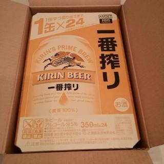 キリン(キリン)のKIRIN キリン 一番搾り 500ml×24本 3ケース 72缶(その他)