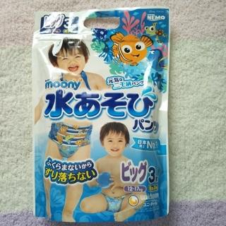 ユニチャーム(Unicharm)の【新品未開封♡】男の子 水あそびパンツ ビッグサイズ(水着)