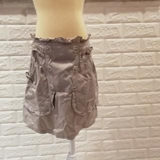 ジルスチュアート(JILLSTUART)のジルスチュアート スカート(2)(スカート)