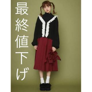 メリージェニー(merry jenny)のmerry jenny タフタリボンスカート(ひざ丈スカート)