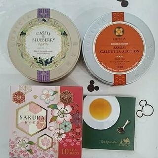 ルピシア(LUPICIA)のルピシア 紅茶セット(茶)
