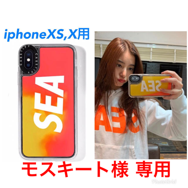 Supreme - wind and sea×CASETIFYコラボ iPhone X,XS用ケースの通販 by LCB's shop|シュプリームならラクマ