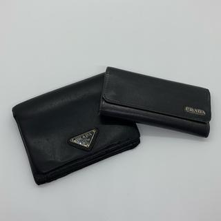 28cd6b0e4ccd プラダ(PRADA)のPRADA キーケース 財布 正規品 メンズ サフィアーノ セット 限定(