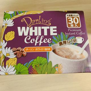 コストコ(コストコ)のダーリン ホワイト 珈琲(コーヒー)