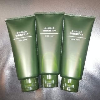 ムジルシリョウヒン(MUJI (無印良品))の無印良品 オーガニック保湿洗顔ジェル 3本セット(洗顔料)