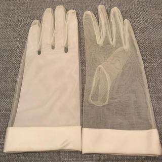 ヴェラウォン(Vera Wang)のウェディンググローブ 未使用。(手袋)