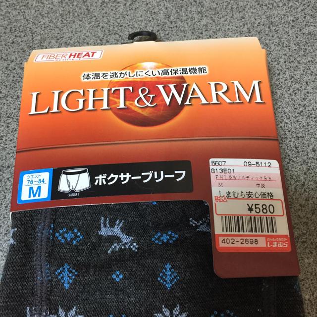 しまむら(シマムラ)の新品未使用品 ボクサーパンツM メンズのアンダーウェア(ボクサーパンツ)の商品写真