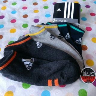 アディダス(adidas)のadidas 3Pソックス◇[ 21-23㎝ ](靴下/タイツ)