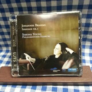ブラームス交響曲第1番☆シモーネ・ヤング☆SACDハイブリッド盤♪(クラシック)