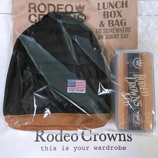 ロデオクラウンズワイドボウル(RODEO CROWNS WIDE BOWL)のロデオクラウン  ランチボックス(弁当用品)