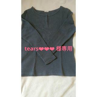 ジーユー(GU)のGU ヘンリーネックワッフル 長袖T XL(Tシャツ(長袖/七分))