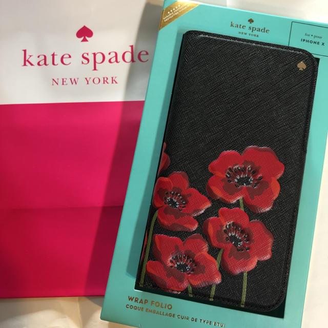 iphone7 ケース モバイルバッテリー - kate spade new york - 専用 紙箱なしの通販 by なつみ2MK/ケイトスペード/ビクシー's shop|ケイトスペードニューヨークならラクマ