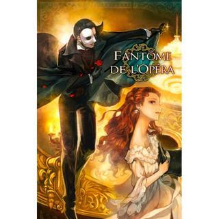 Letharia 『Fantôme de l'Opéra』(印刷物)