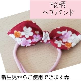 ハンドメイド♡ 和柄のヘアバンド うさ耳リボン型(お食い初め用品)