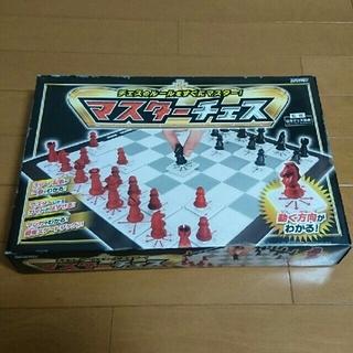 ☆ヨッシー様専用☆マスターチェス(オセロ/チェス)