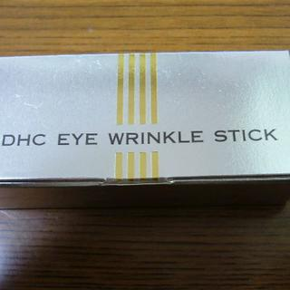 ディーエイチシー(DHC)のDHC 薬用アイリンクルスティック(アイケア / アイクリーム)