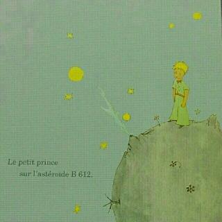 ファミリア(familiar)の星の王子さま★ノート2冊④★(新品☆未使用★送料込)☆『君の膵臓をたべたい』登場(キャラクターグッズ)