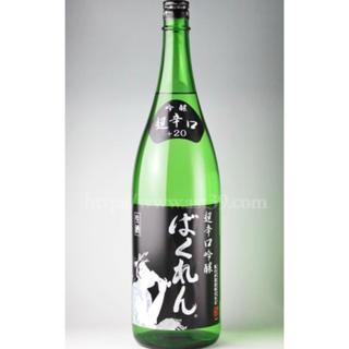 メイタツ様専用 お酒2(その他)