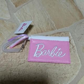 バービー(Barbie)のバービーパスケース(名刺入れ/定期入れ)
