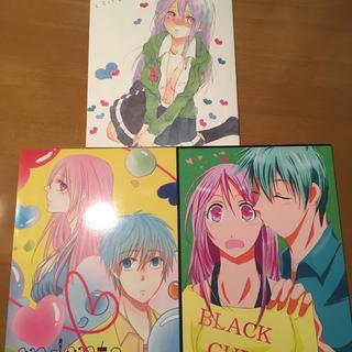 黒子のバスケ 同人誌 黒子×桃井 黒桃3冊セット(一般)