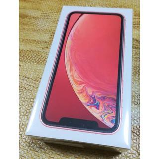 アイフォーン(iPhone)の即決。新品未開封  iPhone XR 64GB コーラル(スマートフォン本体)