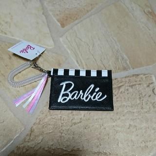 バービー(Barbie)のバービーパスケース 黒(名刺入れ/定期入れ)