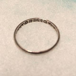 サムハラ神社 御守りリング / 17号(リング(指輪))