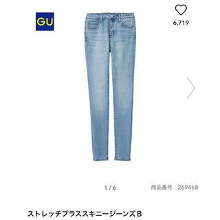 ジーユー(GU)のみにょ様 専用(デニム/ジーンズ)