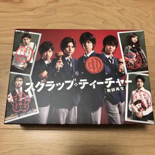 ヘイセイジャンプ(Hey! Say! JUMP)のスクラップ ティーチャー DVD(TVドラマ)