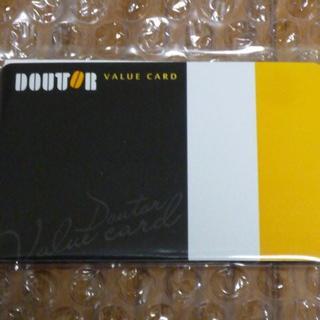 【送料込】 ドトールブラックカード 未使用 PIN番号 未削り(フード/ドリンク券)